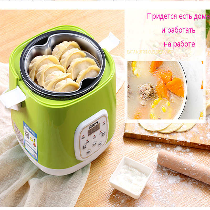 Mini rice cooker 1-2 people smart home s