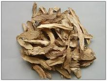 500g dried herb homalomena rhizome homalomena health care herb