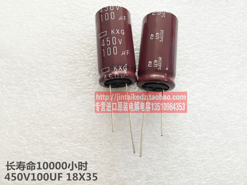 2019 hot sale 10pcs/30pcs NIPPON 450V100UF KXG long life of 10,000 hours 18X35 electrolytic capacitors free shipping