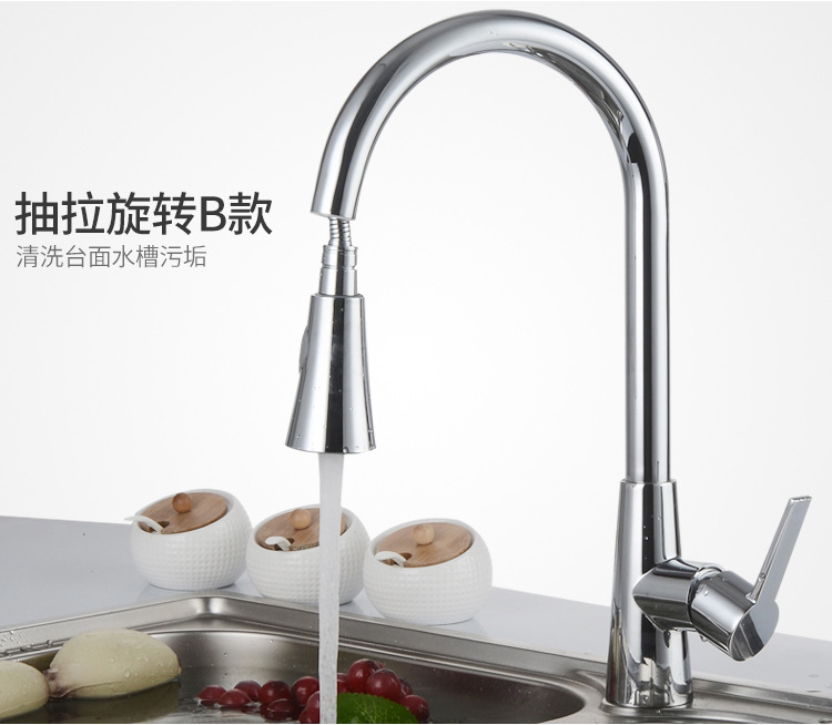 Spray Kitchen Faucets Brass Polished Silver Bathroom Faucet Pull Out Single Handle Universal Sink Taps Hot Cold Deck Mounted