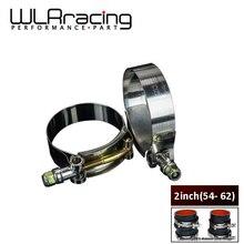 """WLR RACING-(2 шт./лот) SS304 зажимы """" дюймов 54 мм-62 мм из нержавеющей силикона турбо шланг муфта Т болт зажим комплект WLR5250"""
