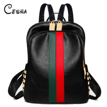 Luksus Famous Brand Designer Women Leather Ryggsekk Kvinne Casual Skulder Bag Teenager School Bag For Kid