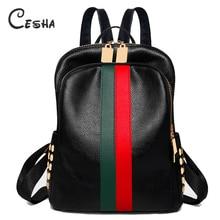 Luxury Famous Brand Designer Women PU Leather Backpack Femal