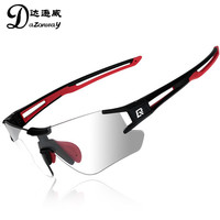 ROCKBROS Photochromic Fishing Sunglasses Men Women Sports Cycling Eyewear Road Bike Bicycle Glasses MTB Bike Running