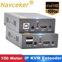 IP Network 1080P USB HDMI KVM IR Extender 500ft Over TCP IP USB Keyboard Mouse KVM Extender 150m Via Ethernet RJ45 Cat6/7 Cable