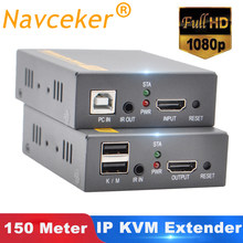 Extensor 1080 m do rato de kvm do teclado de usb do ip 150m através do cabo ethernet rj45 cat6/7 do cabo da rede ip p usb hdmi kvm ir extensor 500ft sobre tcp(China)