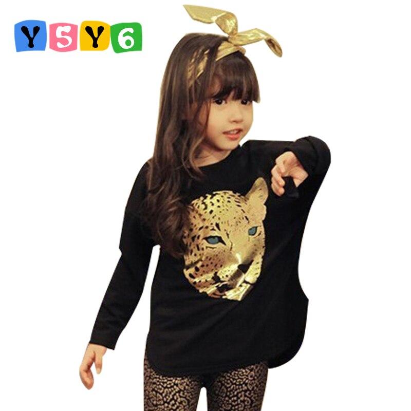 Hygiacolon.com enfants léopard longues
