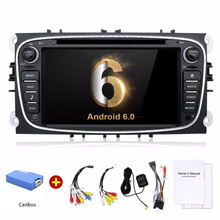 2 din Android 6.0 Quad 4 Core Car DVD Player GPS Navi USB RDS SD For Ford Focus Mondeo Galaxy with Audio Radio Stereo Head Unit