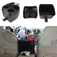 Multifunction 3 in 1 Car Cup Holder/Dustbin/Tissue Clip Drin