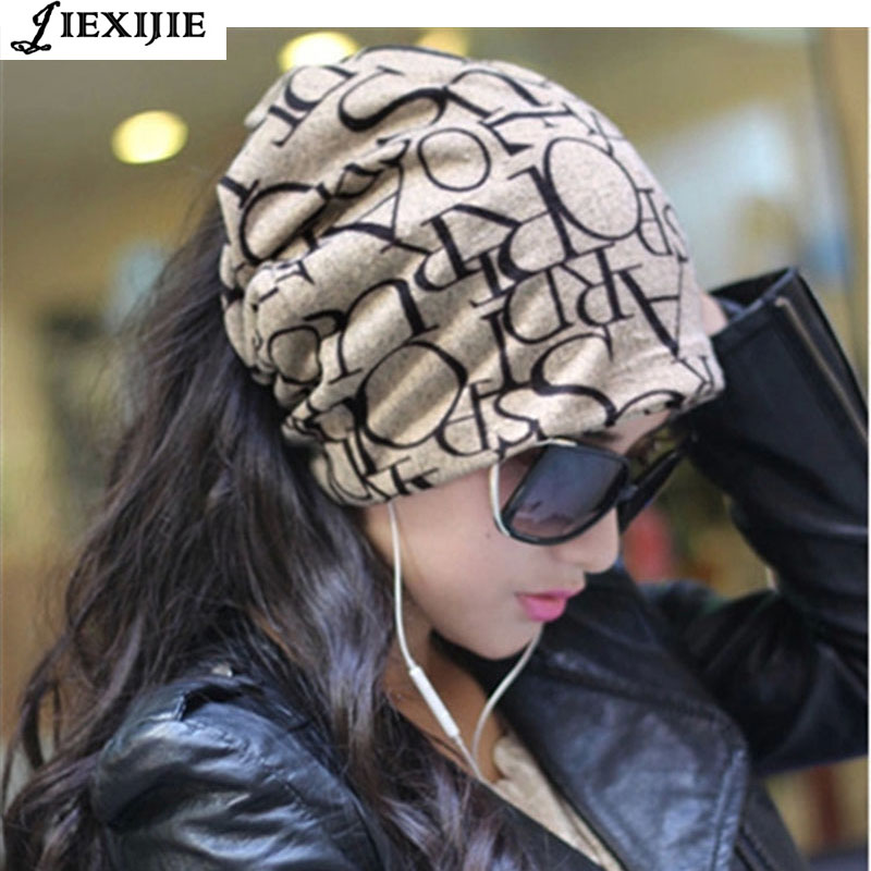 Multi-function Set head caps Thin face cap Knitted cap Imitation of cashmere hats English letters scarf Maternal confined hats49 uhlsport uhlsport anatomic goalkeeper pants