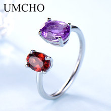UMCHO 10.7ct Natural Amethyst Garnet Ring Various Gemstone S