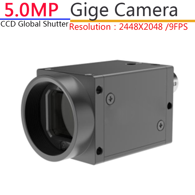 Global Shutter Gige Ethernet 5MP Monochrome CCD Industrial Machine