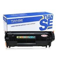 Q2612A Q2612 12A Compatible Toner Cartridge For HP Laserjet 1010 1012 1015 1018 1020 1022 3015