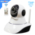 SECTEC 2016 Plástico Casa WI-FI 720 P Câmera IP Livre Yoosee Monitor Do Bebê APLICATIVO móvel Inteligente Alarme Night Vision Segurança Interior sistema