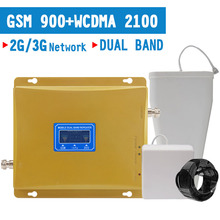 Europe 2G GSM 900MHz Repeater 3G WCDMA 2100MHz Cellular Signal Amplifier UMTS repetidor Daul Band Cell Phone Booster Kit