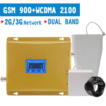 Europe 2G GSM 900MHz Repeater 3G WCDMA 2100MHz Cellular Signal Amplifier UMTS repetidor 2G 3G Daul Band Cell Phone Booster Kit