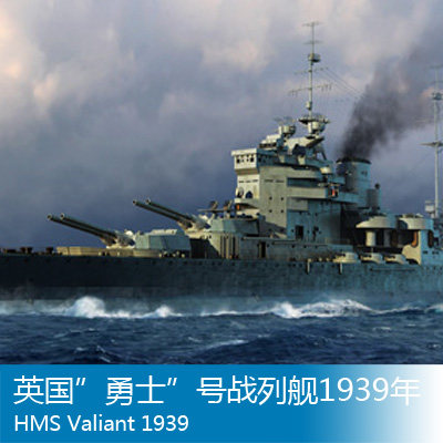Assembly model Warship Trumpeter 1/700 British warrior battleship 1939