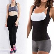 CHENYE распродажа, неопреновые корректирующие штаны для тела, женские рубашки для похудения, штаны, жилет с эффектом пуш-ап, корсет для тренировок