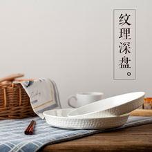 Керамика Цзиндэчжэнь белая рельефная креативная Глубокая Тарелка