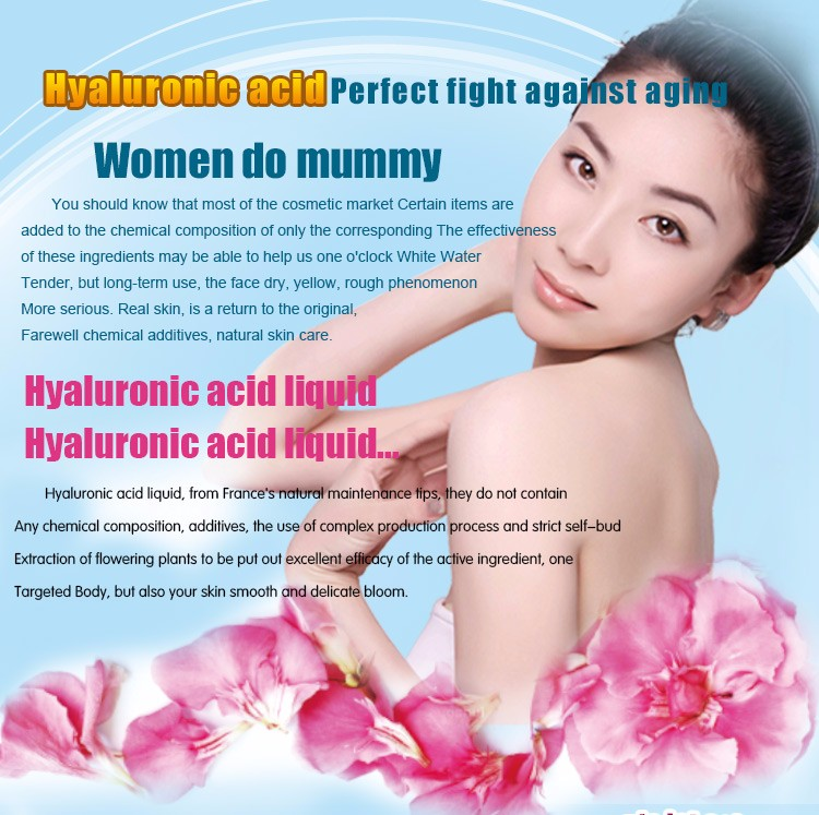 Brand Face Skin Care Hyaluronic Acid Essence Original Liquid 10ml Moisturizing Whitening Oil Control Anti Aging Acne Treatment 1