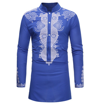 RIHCE BAZIN (Blue M-XXL) African Dashiki Traditional Maxi Man African Stand Collar Long Sleeved Long Sleeves Shirt Plus size