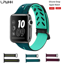LPWHH Silicone Rubber Sport Watch Band For Apple Watch Strap Series 4 3 2 1 Magnetic Pin Buckle  For Iwatch Watchband Bracelet