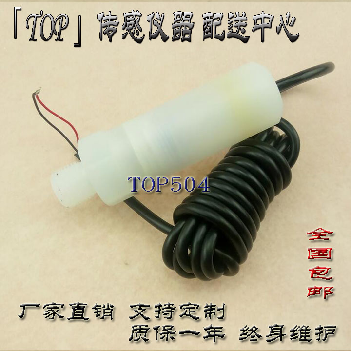 TOP504 Anticorrosion Pressure Transmitter Polytetrafluoroethylene Pressure Transmitter Chlorine Gas Pressure Sensor