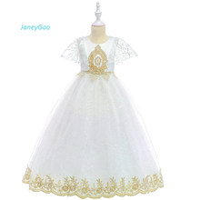 013df2d943 Girls Formal Gowns Promotion-Shop for Promotional Girls Formal Gowns ...