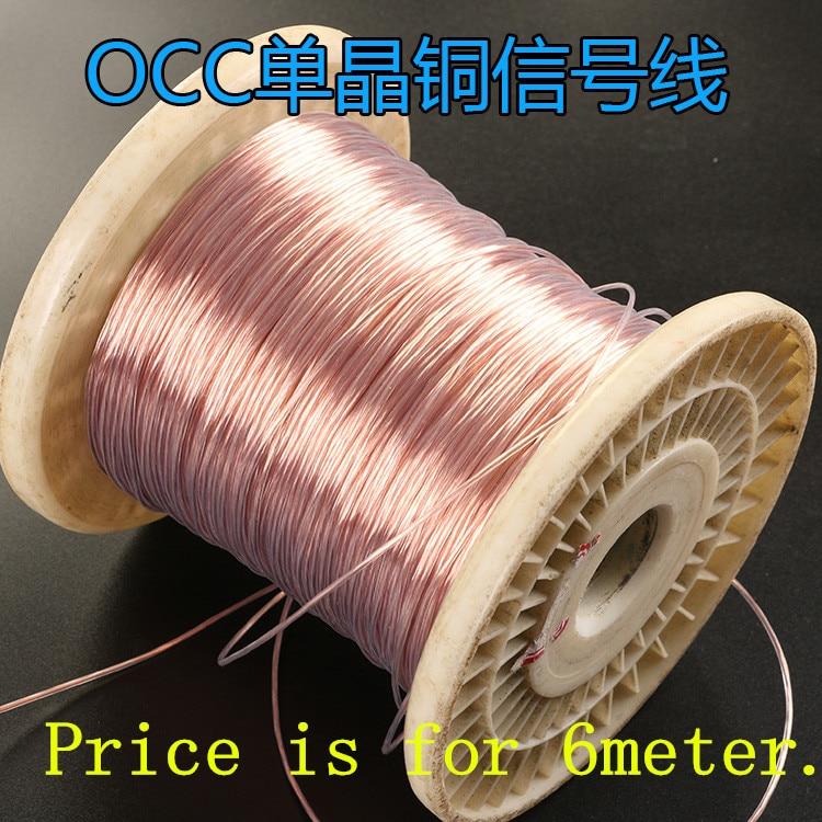 Teflon 6N OCC Single Crystal Copper Wire 0.5mm Square(diameter:1.1mm) 6meters