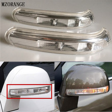 цена на Car Rear View Mirror Turn Signal Light Side Mirror LED Lamp for Chevrolet Captiva 2007 -2011 2012 2013 2014 2015 2016 Wholesale