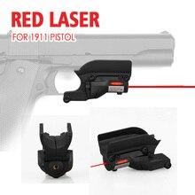 PPT дешевый лазерный прицел Военные Аксессуары лазерный aimer Красный лазерный прицел для 1911 пистолет для винтовки прицел для охоты GZ200022