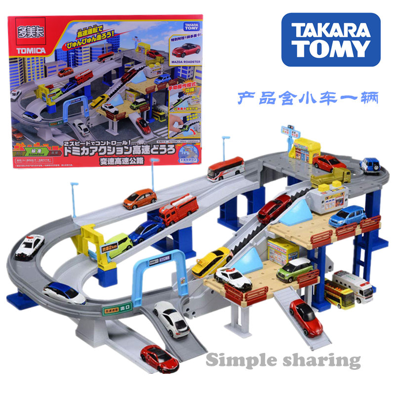 takara TOMY tomica alloy electric car toy track set diecast hot baby toys for children pop funny miniature kids dolls