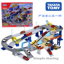 takara TOMY tomica alloy electric car toy track set diecast hot baby toys for children pop funny miniature kids dolls(China)