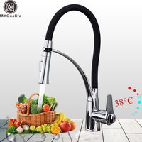 Thermostatic Kitchen Faucet Pull Down Sprayer 360 Rotation Bathroom Kitchen Mixer Brass Black Rubber Hot and Cold Faucets