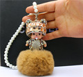 Monchichi Boutique Keychain Pendant Lovely Sleutelhanger Fur Pom Pom For Bag Accessories Car Pandents Perfect Gift