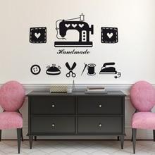 Наклейка на окно для магазина одежды, Виниловая наклейка на стену, швейная машина, ЖЕЛЕЗНЫЕ НОЖНИЦЫ, настенная роспись, декор для магазина, AY1685