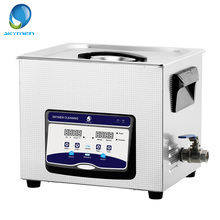 купить Skymen 3.2-30L Digital Ultrasonic Cleaner Bath Ultrasound Cleaner Metal Parts PCB Engine Cutters Carb Sonic Cleaning Machine по цене 7530.47 рублей