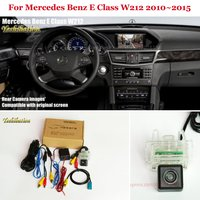 Car Rear View Back Up Reverse Camera Sets For Mercedes Benz E Class W212 2010~2015 RCA & Original Screen Compatible