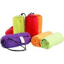 70x130cm 1 PC Microfiber Sport Swimming Towels Quick Dry Jogger Cloth Super Absorbent Swim Towel Outdoor Sport Accessories