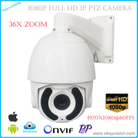 7 Inch HD IP High Speed Dome Camera Onvif 1080P 2 0 Megapixel 36X Optical Zoom