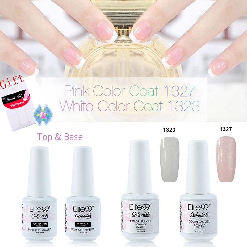 Elite99 8ml White & Pink French Manicure Kit Set Top ...