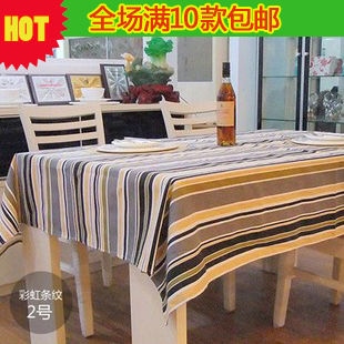 Derlook stripe cloth 100% cotton table cloth tablecloth Small 70 70cm