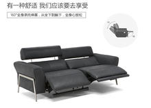 Living Room Sofa set 2 seater real genuine leather sofas electric recliner salon couch puff asiento muebles de sala canape cama