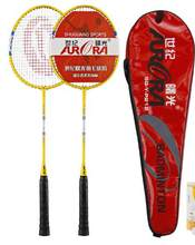 Century Shuguang official authentic badminton racket adult competition training 1pcs(China)