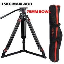 15kg Maxload 609A Aluminum Heavy Responsibility Skilled Video Digital camera Tripod Legs with 75mm Bowl Fliud Head MYT803