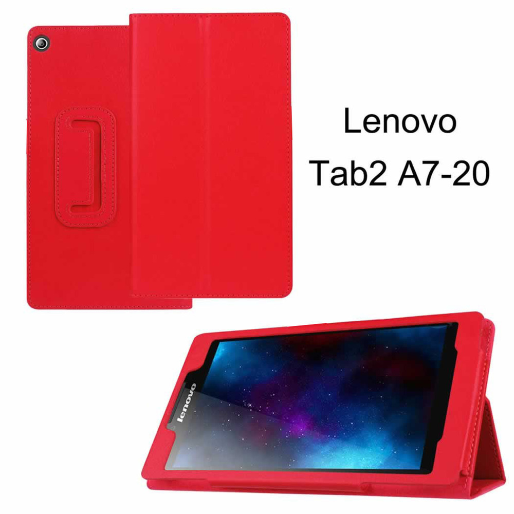 3 In 1 Luxury Litchi Pattern PU Leather Case Cover for Lenovo TAB 2 Tab2 A7 20f A7-20F + Screen Protector + Stylus Free Shipping