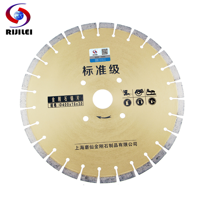 ФОТО (MX04) 400*16*3mm Standard level  Road cutting disc 16 inch Concrete Asphalt pavement Cutting sheet marble granite Cutting disc