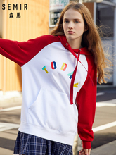 SEMIR Women Contrast-Trimed Hooded Sweatshirt with Long Raglan Sleeves Women Pullover Hoodie with Kangaroo Pocket for Spring drawstring contrast color pocket pullover hoodie