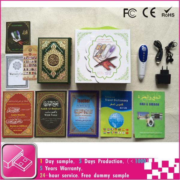 stereo speaker holy Qur'an read pen and Qur'an pen with holy Qur'an book and earphone