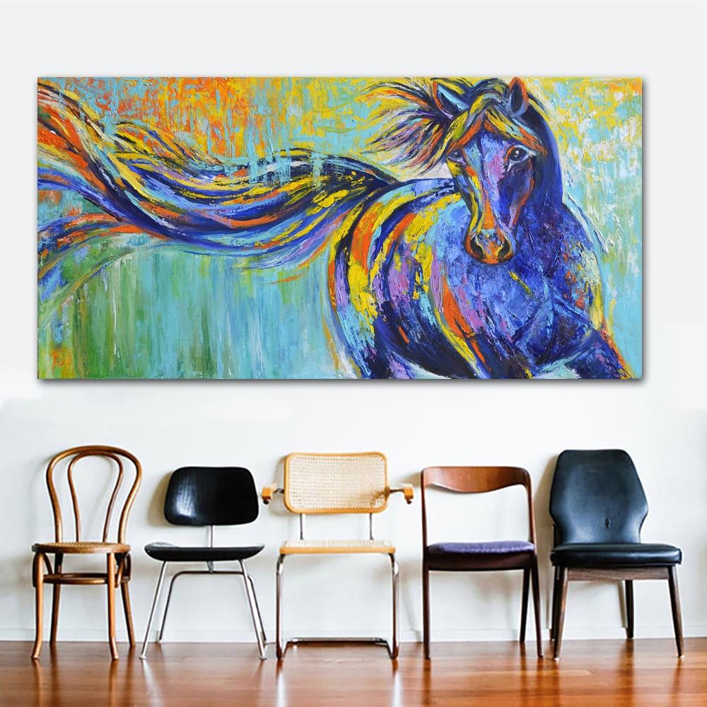 Canvas, Print, Room, Wall, Animal, Painting